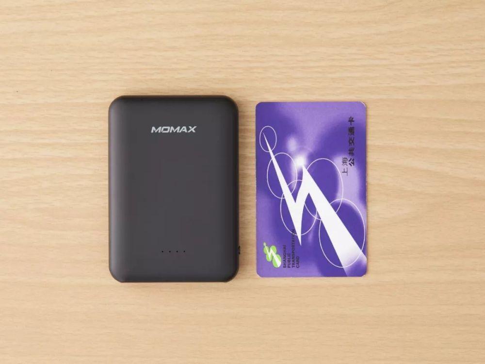 你的充电宝像块砖,我的是卡片 2 - Sneapy